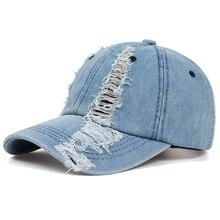 2019 spring and autumn fashion worn denim cap summer outdoor leisure visor