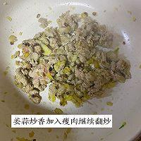 家常版麻婆豆腐的做法图解4