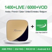 Apkintvbox QHDTV QURTV 1 YEAR Subscription Code X88 Pro Android 9.0 RK3318 2G 16G Smart TV Box French Arabic Africa