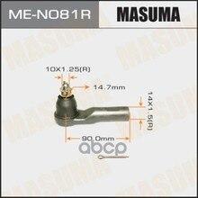 Наконечник Рулевой Тяги Masuma Micra/ K12e Rh Masuma арт. MEN081R