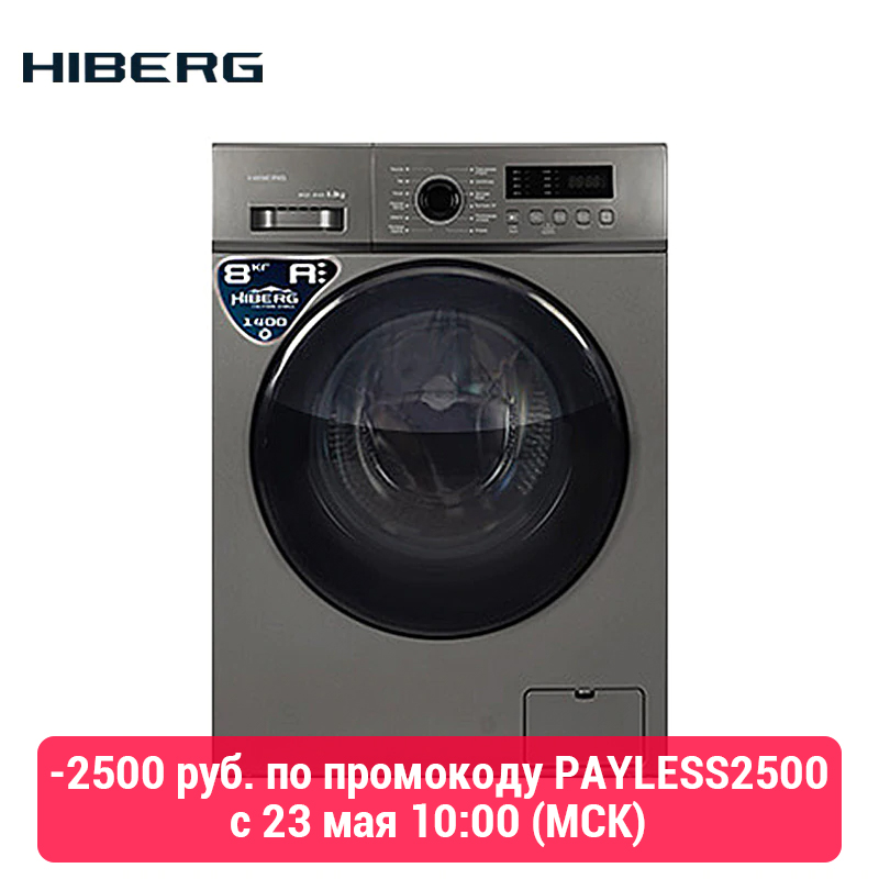 Auto Washing Machine HIBERG WQ2-814 S Washing Machine
