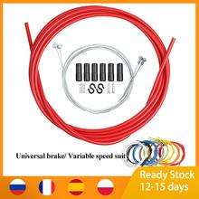 Cabo do deslocamento do cabo do freio da bicicleta da estrada de mtb conjunto 6-em-1 4mm/5mm tubo de transmissão cabo 2 fios cabo 2m mangueira de velocidade variável