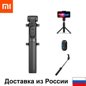 Monopod tripod Xiaomi Mi tripod selfie stick Bluetooth