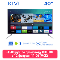 TV 40 KIVI 40U600GR UHD 4K Smart TV Android HDR