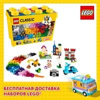 Brick Kids Toys LEGO Classic 10698