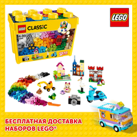 Ladrillos juguetes para niños LEGO Classic 10698