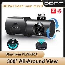 DDPAI samochód DVR Dash Cam Mini 3 1600P kamera samochodowa Auto napęd rejestrator wideo pojazdu 2K Android Wifi inteligentny 24H kamera parkowania
