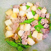 #百变鲜锋料理#蚝油牛粒沙拉的做法图解9