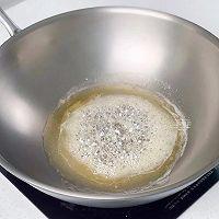 米花糖的做法图解3