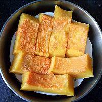 紫薯小金瓜的做法图解1