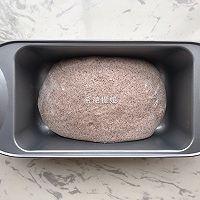 黑麦酸奶面包的做法图解10