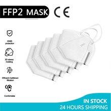 3pc-50pc n95 máscara pm2.5 vento e nebulosidade filtro de proteção contra poluição de alta densidade de 5 camadas máscara de poeira kn95 unisex máscara facial mascarilla