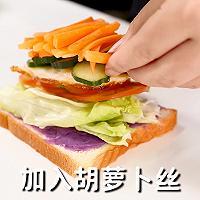 紫薯三明治的做法,小兔奔跑轻食简餐教程的做法图解6