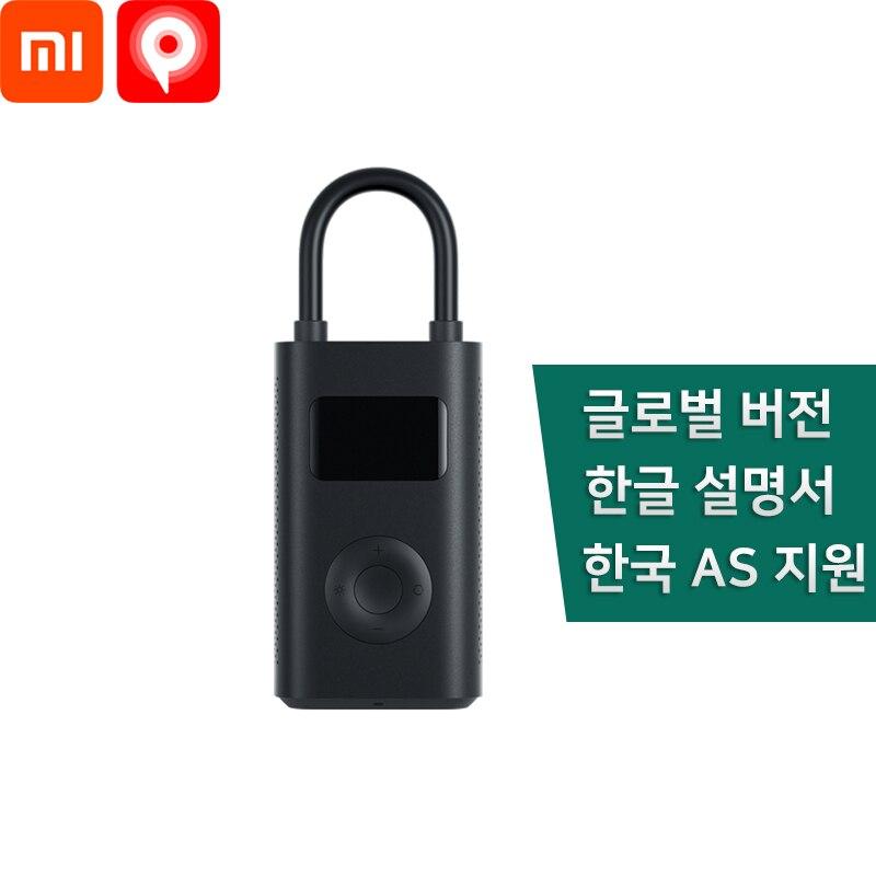 Bomba de aire eléctrica portátil de Xiaomi/2019 tipo más nuevo/bomba de aire de freno de tubo/bomba de aire/mini bomba de aire portátil/bomba de aire/imágenes bomba de aire/inyección de máquina de fábrica de bicicleta