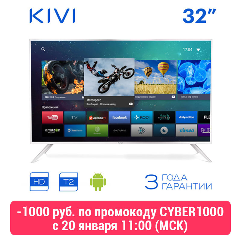 "TV de 32 ""KIVI 32FR52WR Full HD Smart TV Android HDR blanco"