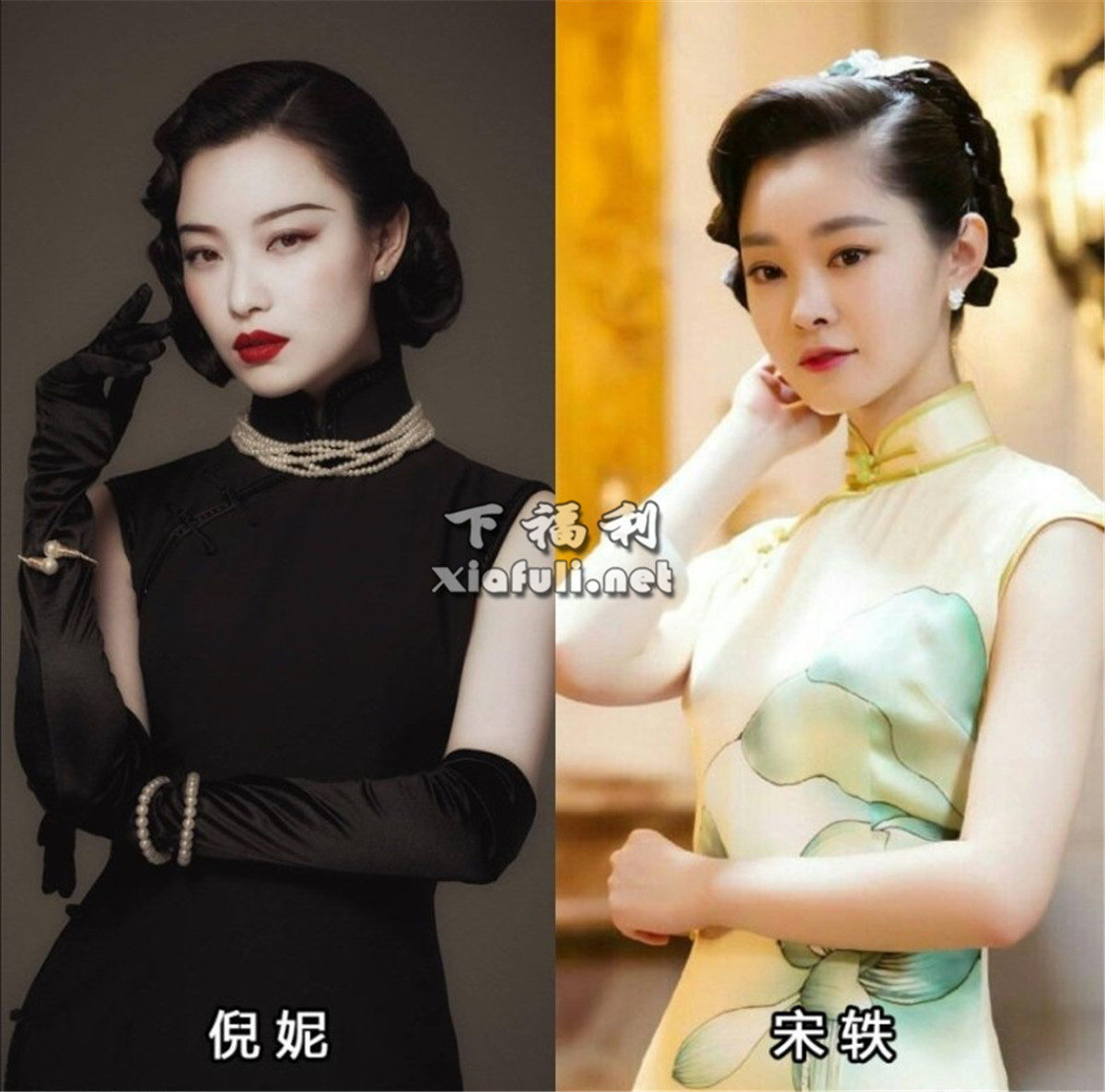 当娱乐圈女星穿上旗袍,你觉得谁最好看 ?插图