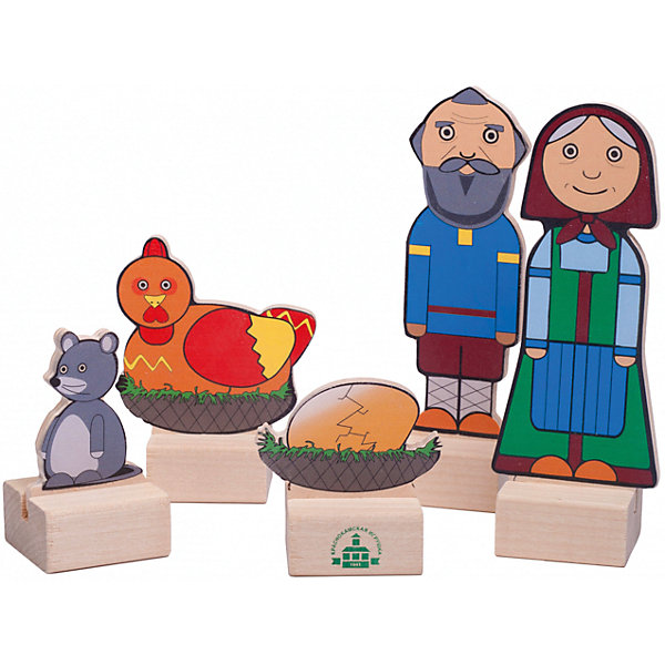 Set For Puppet Theater Krasnokamskiy Toy Characters Ska