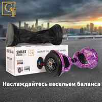 GyroScooter Hoverboard PT 10 pulgadas con bluetooth dos ruedas inteligente auto equilibrio scooter 36V 800W fuerte potente Hoverboard