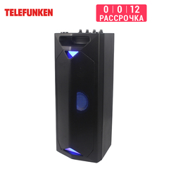 Audio en casa Sistema Telefunken tf-ps2203