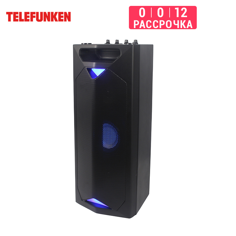 Home Audio System Telefunken Tf-ps2203