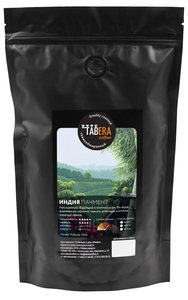 Свежеобжаренный coffee Taber India robusta paste in grains, 1 kg