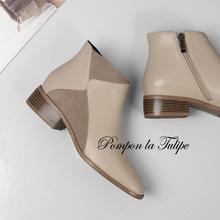 купить BHS 9011202 Chic Genuine Cow Leather Kid Suede Patchwork 3.5CM Chunky Heel Round Toe Women Ankle Fashion Chelsea Boots дешево