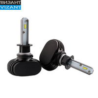 LED lamp vizant D5 base H1 with chip CSP 4000lm 5000 K (the price is for 2 lamp)