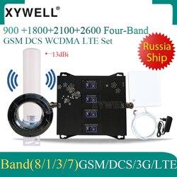 AMPLIFICADOR DE señal móvil de cuatro bandas de 900/1800/2100/2600mhz 2G 3G 4G LTE repetidor celular GSM DCS WCDMA LTE Set