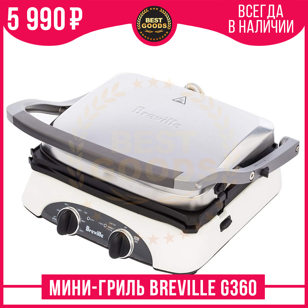 Grill Press Electric Breville G360 Electrical Grill