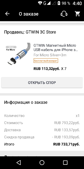 GTWIN Magnetic Micro USB Cable For iPhone Charger Cord Magnet Type C Cable 3M USB C Charging For Samsung Xiaomi Huawei iPad Wire-in Mobile Phone Cables from Cellphones & Telecommunications on AliExpress