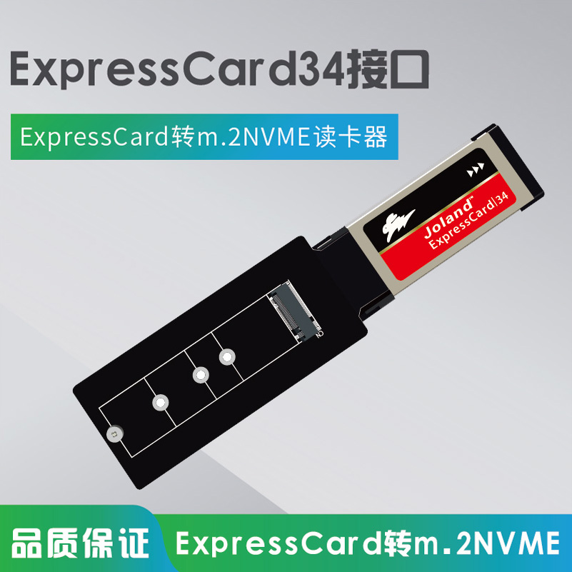 Новая экспресс-карта, переходник ExpressCard к SSD