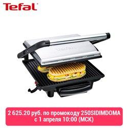 Elektrische Grill TEFAL GC241D38 Elektrische Bratpfannen presse grill grillen Haushalts geräte für küche elektrische