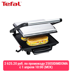 Grelha elétrica tefal gc241d38 grelhadores elétricos imprensa grill grelhar eletrodomésticos para cozinha elétrica