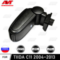 Подлокотник для Nissan Tiida 2004-2013 v1  центральный пульт  Кожаная Коробка для хранения  ontent box  пепельница  аксессуары для стайлинга автомобиля