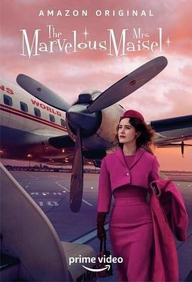 了不起的麦瑟尔夫人 第三季全集观看