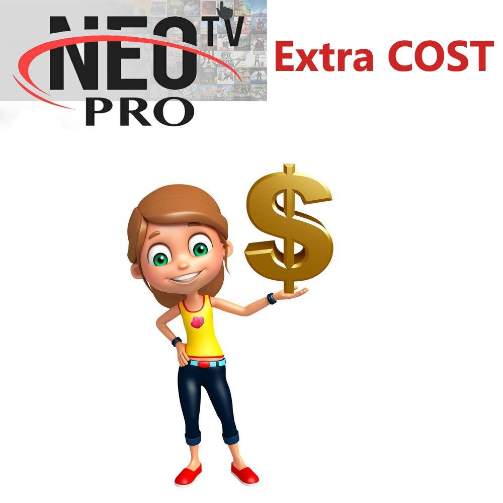 Дополнительная стоимость NEOTV pro 2