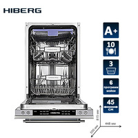 Built in dishwasher HIBERG I46 1030 home appliances major appliances bilt in dishwasher for home dish cleaner