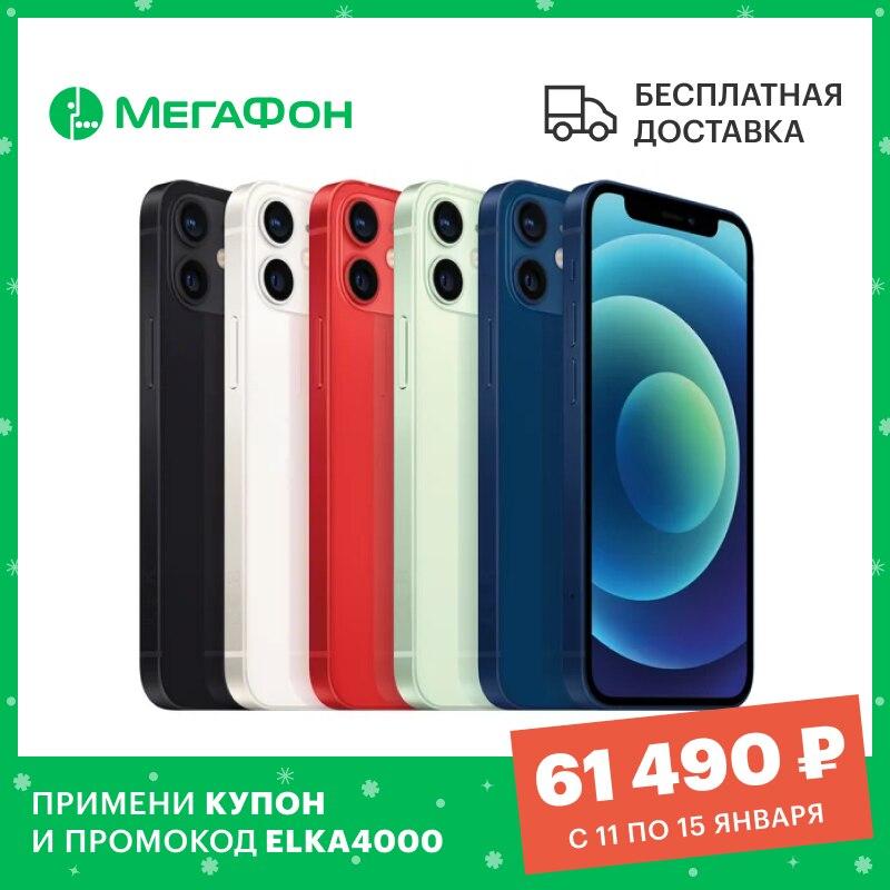 Смартфон Apple iPhone 12 mini 64GB [Ростест, новый, SIM любых операторов, официальная гарантия]
