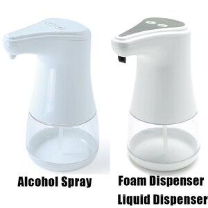 Image 5 - Автоматический диспенсер для мыла, Бесконтактный Диспенсер Для спирта, дезинфектор, диспенсер для спирта с ИК датчиком