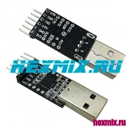 CP2102 USB TTL UART