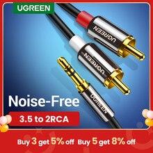 Ugreen rca cabo 2rca estéreo de alta fidelidade a 3.5mm cabo áudio aux rca jack 3.5 y divisor para amplificadores de áudio cabo de cinema em casa rca