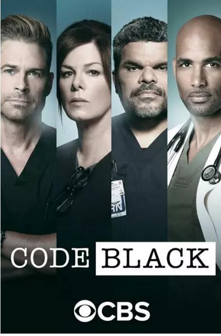 黑色警报 第二季