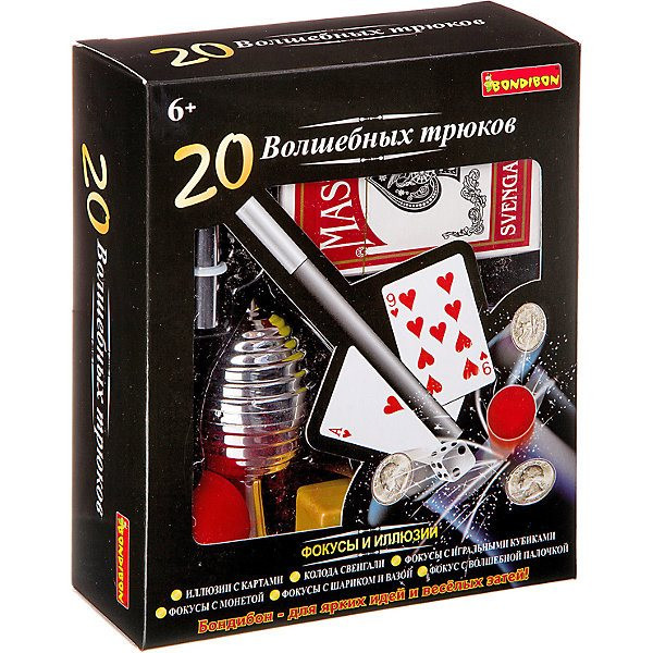 Set For Tricks Bondibon 20 Magic Tricks