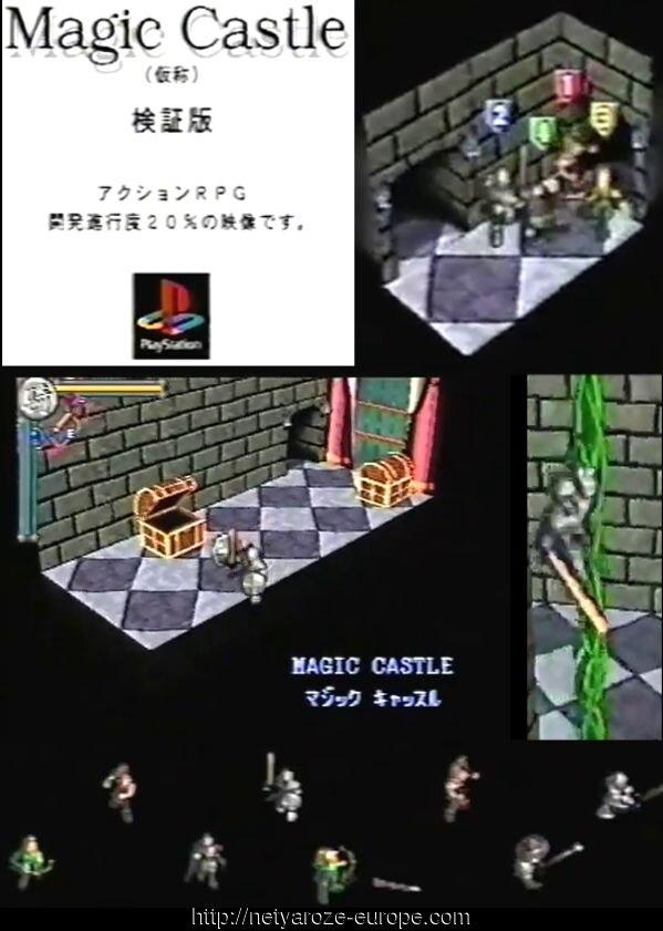 这款未能完成的PS1游戏 在20余年后得以重见天日