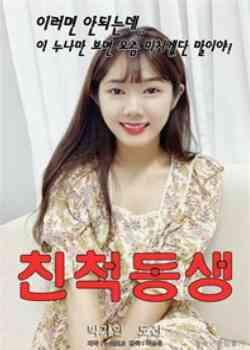 <日韩 国产 中文 无码|亚洲 另类 春色 小说|菠萝蜜app在线观看>