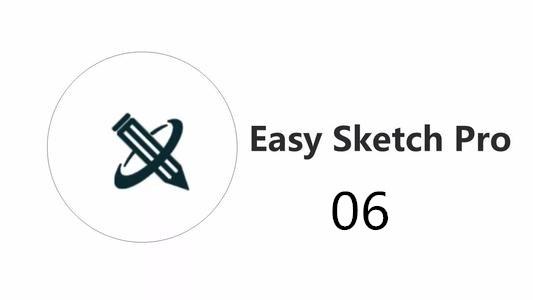easy sketch pro教程六:属性复制