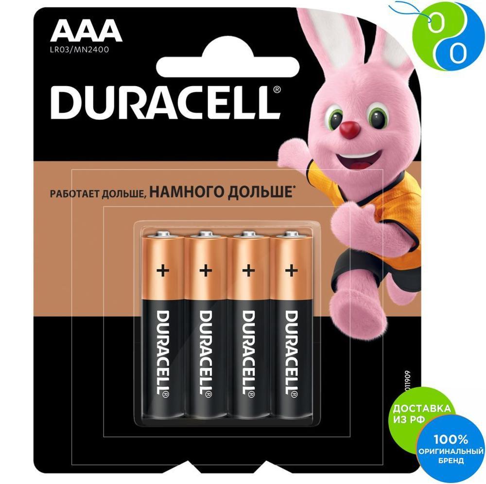 DURACELL Basic AAA alkaline batteries 1.5V LR03 4pcs CN,Duracel, Durasell, Durasel, Dyracell, Dyracel, Dyrasell, Durasel, Duracell Alkaline battery AAA size, 4 pcs. in the package description Duracell offers a wide ran стоимость
