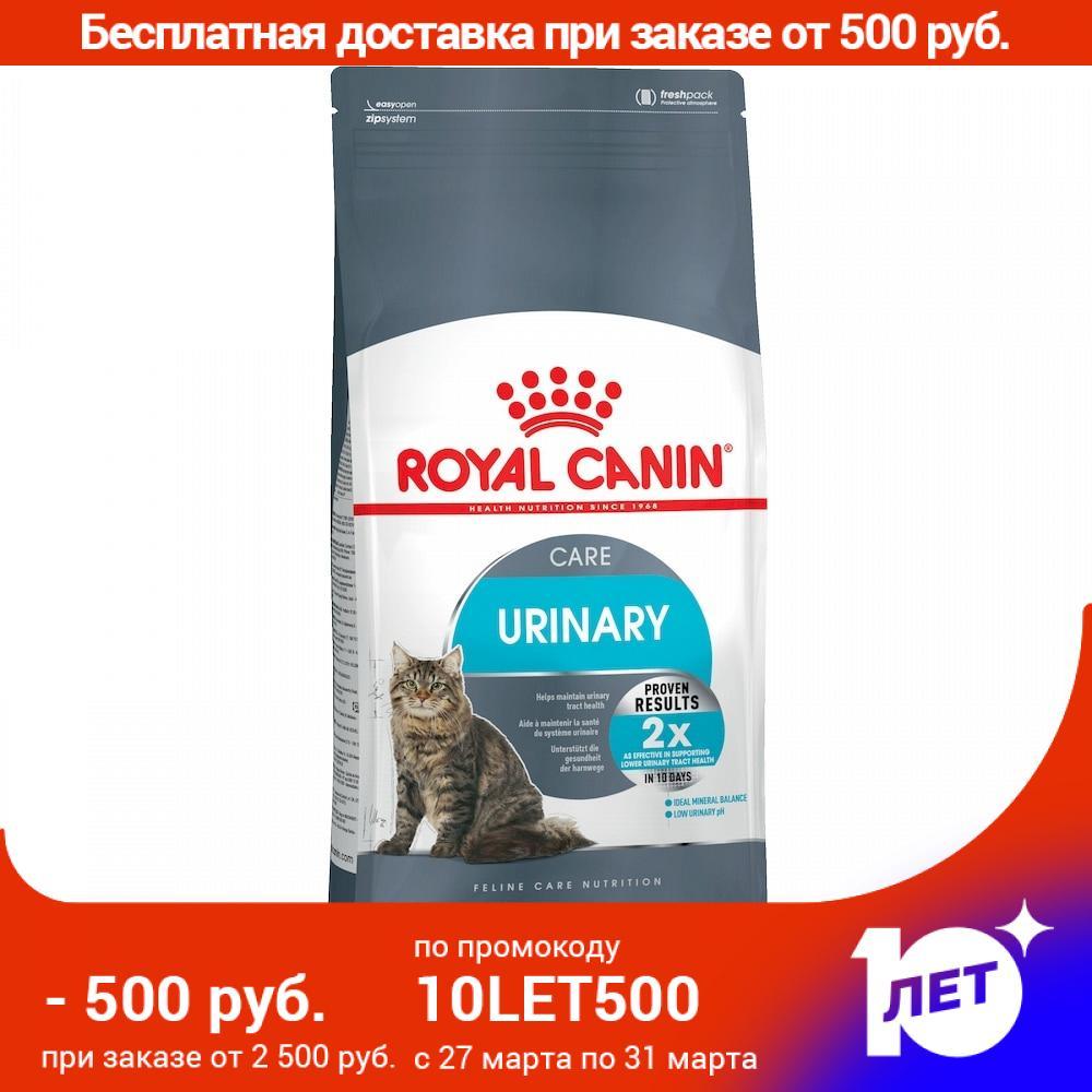 Royal Canin Urinary Care для профилактики МКБ у кошек, Cat Food, For Cats, 4 кг