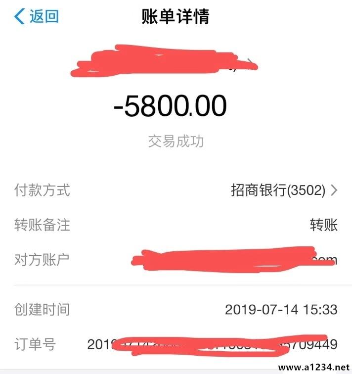 一元源码:同本财富5.0对接支付短信宝等