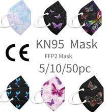 Masque facial ffp2/KN95 pour hommes et femmes, avec impression papillon, respirant, design 3D, lot de 5 ou 50 pièces